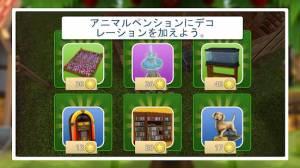 Androidアプリ「Pet World - マイ アニマル レスキュー」のスクリーンショット 5枚目