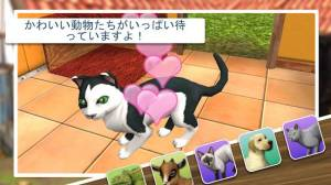 Androidアプリ「Pet World - マイ アニマル レスキュー」のスクリーンショット 4枚目