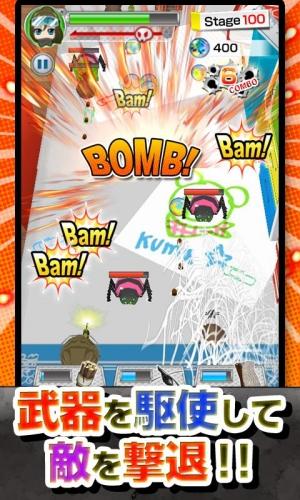 Androidアプリ「むしアミ![登録不要のディフェンスシューティングゲーム]」のスクリーンショット 2枚目