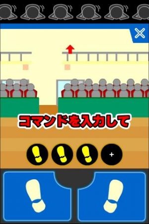 Androidアプリ「ジャンピング土下座」のスクリーンショット 2枚目