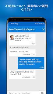 Androidアプリ「TeamViewer QuickSupport」のスクリーンショット 4枚目