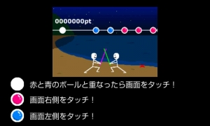 Androidアプリ「連撃」のスクリーンショット 5枚目