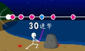 Androidアプリ「連撃」のスクリーンショット 3枚目