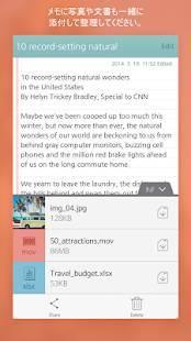 Androidアプリ「ソムノート - きれいなメモ帳」のスクリーンショット 2枚目