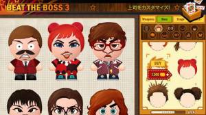 Androidアプリ「Beat The Boss 3」のスクリーンショット 3枚目