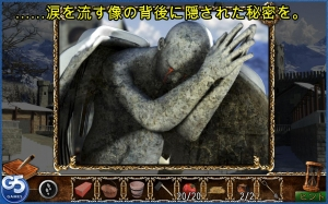 Androidアプリ「Where Angels Cry」のスクリーンショット 3枚目