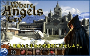 Androidアプリ「Where Angels Cry」のスクリーンショット 1枚目