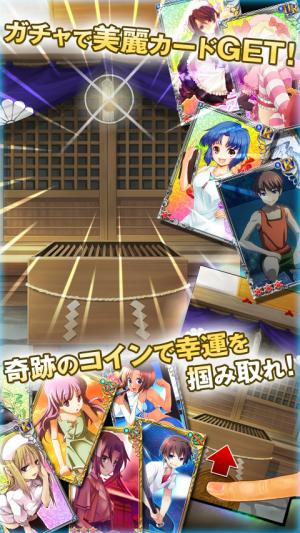 Androidアプリ「ひぐらしうみねこカードバトル 陣」のスクリーンショット 3枚目