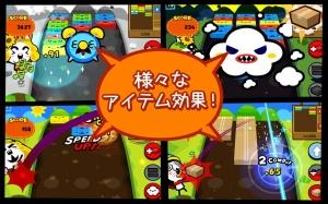 Androidアプリ「ドタバタファミリーVS」のスクリーンショット 5枚目