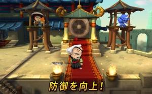 Androidアプリ「サムライ vs ゾンビ 2」のスクリーンショット 2枚目