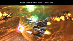 Androidアプリ「Galaxy on Fire 2™ HD」のスクリーンショット 2枚目