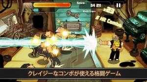 Androidアプリ「Combo Crew」のスクリーンショット 3枚目