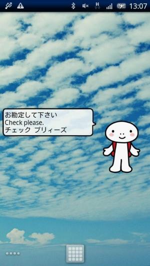 Androidアプリ「指さし単語帳 英語」のスクリーンショット 3枚目