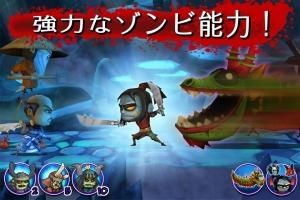 Androidアプリ「サムライ vs ゾンビ」のスクリーンショット 4枚目