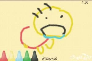 Androidアプリ「うろおぼ絵17」のスクリーンショット 4枚目
