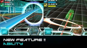 Androidアプリ「LightBike 2」のスクリーンショット 1枚目