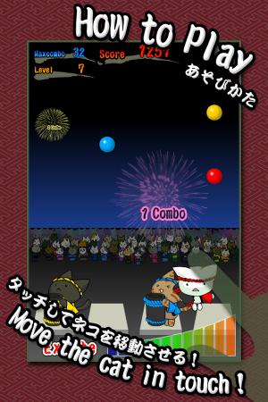 Androidアプリ「ネコ花火」のスクリーンショット 1枚目