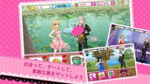 Androidアプリ「Beauty Idol」のスクリーンショット 3枚目
