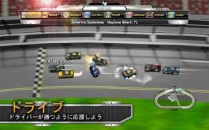 Androidアプリ「Big Win Racing (レーシング)」のスクリーンショット 2枚目