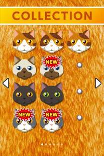 Androidアプリ「猫ちがい」のスクリーンショット 4枚目