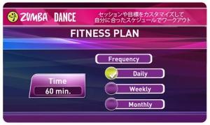 Androidアプリ「Zumba Dance」のスクリーンショット 4枚目