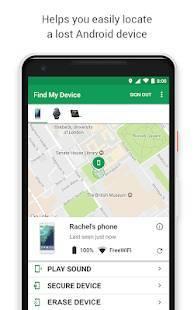 Androidアプリ「端末を探す」のスクリーンショット 1枚目