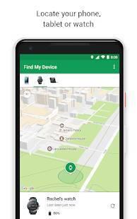 Androidアプリ「端末を探す」のスクリーンショット 4枚目