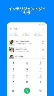 Androidアプリ「Truecaller: 発信者ID、スパムブロック、通話録音」のスクリーンショット 5枚目
