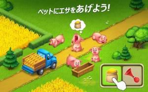 Androidアプリ「タウンシップ (Township)」のスクリーンショット 2枚目