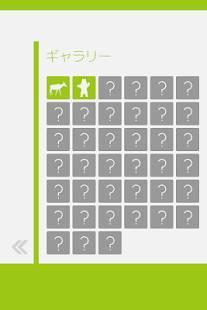 Androidアプリ「あそんでまなべる 世界地図パズル」のスクリーンショット 5枚目