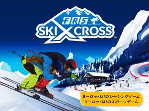 Androidアプリ「FRS Ski Cross」のスクリーンショット 1枚目