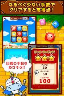 Androidアプリ「ワオっち!ビッツパズル」のスクリーンショット 3枚目