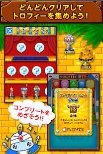 Androidアプリ「ワオっち!ビッツパズル」のスクリーンショット 5枚目