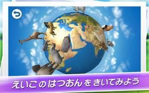 Androidアプリ「REAL ANIMALS HD (Full)」のスクリーンショット 5枚目