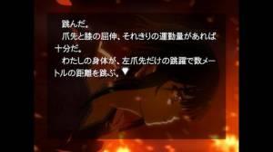 Androidアプリ「神事双劇カーニバル/カーニバル・イヴ」のスクリーンショット 4枚目