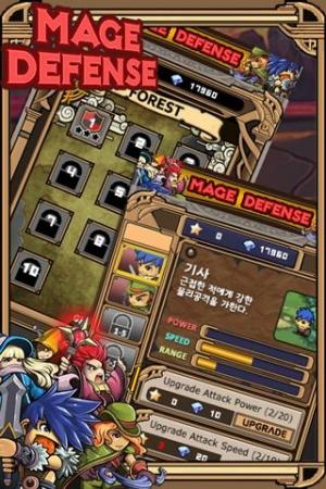 Androidアプリ「魔法師 ディフェンス」のスクリーンショット 2枚目