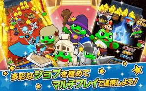 Androidアプリ「ウチの姫さまがいちばんカワイイ -ひっぱりアクションRPGx美少女ゲームアプリ-」のスクリーンショット 4枚目