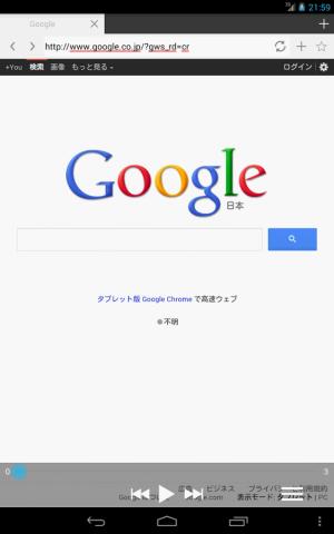 Androidアプリ「テキストプレーヤー (読み上げアプリ)」のスクリーンショット 4枚目