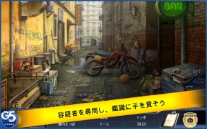 Androidアプリ「Special Enquiry Detail®」のスクリーンショット 3枚目
