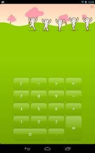 Androidアプリ「人間電卓X」のスクリーンショット 2枚目