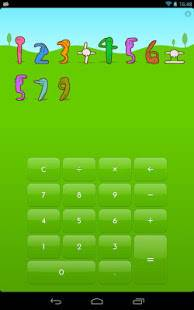 Androidアプリ「人間電卓X」のスクリーンショット 1枚目
