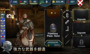 Androidアプリ「Knight Storm」のスクリーンショット 4枚目