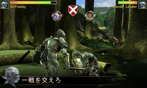 Androidアプリ「Knight Storm」のスクリーンショット 1枚目