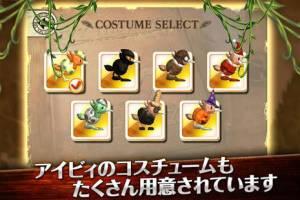 Androidアプリ「アイビィ・ザ・キウィ? (Full)」のスクリーンショット 5枚目