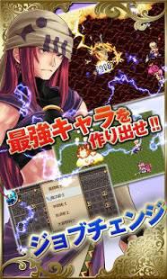 Androidアプリ「[Premium] RPG クロノスアーク」のスクリーンショット 4枚目