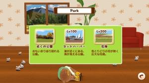 Androidアプリ「コーデわんこ」のスクリーンショット 3枚目