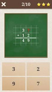 Androidアプリ「無料数学の王者ジュニア」のスクリーンショット 4枚目