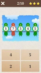 Androidアプリ「無料数学の王者ジュニア」のスクリーンショット 2枚目