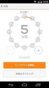 Androidアプリ「Sworkit パーソナルトレーナー」のスクリーンショット 3枚目