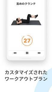 Androidアプリ「Sworkit パーソナルトレーナー」のスクリーンショット 2枚目